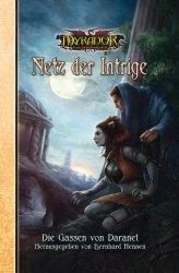 TS-Orgel-cover-Netz_der_Intrige-Ansicht